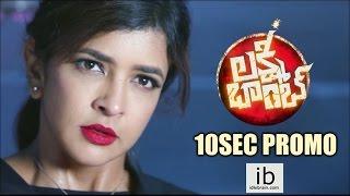 Lakshmi Bomb 10sec promo - idlebrain.com - IDLEBRAINLIVE