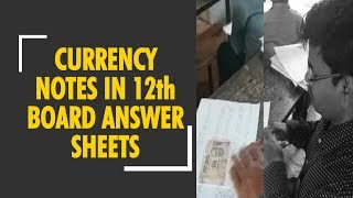 Students stuck currency notes to bribe qualifying exam - ZEENEWS
