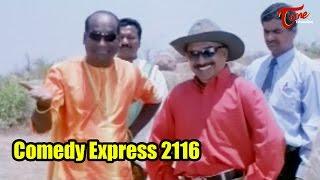 Comedy Express 2116 | Back to Back | Latest Telugu Comedy Scenes | #ComedyMovies - TELUGUONE