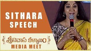 Sithara Speech - Srinivasa Kalyanam Media Meet - Nithiin, Raashi Khanna - DILRAJU