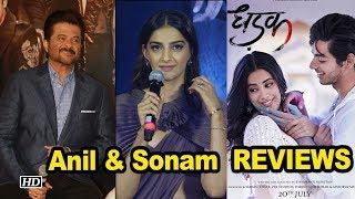 "Sonam & Anil REVIEWS Janhvi – Ishaan's ""DHADAK"" - IANSINDIA"