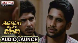 Trailer Launch At Saahasam Swaasaga Saagipo Audio Launch   AR Rahman   Naga Chaitanya - ADITYAMUSIC