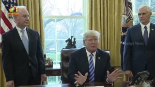 US President Donald Trump Makes a Statement on Healthcare Law | Mango News - MANGONEWS