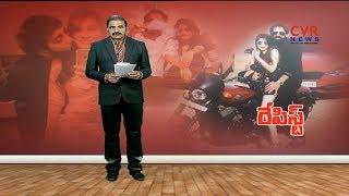 కమాంధుడి ఉచ్చులో చిక్కుకున్న సాఫ్ట్ వేర్ అమ్మాయిలు : Upendra Varma Cheating software girls |CVR News - CVRNEWSOFFICIAL