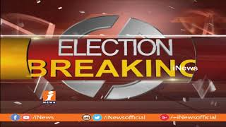 Polling Ends in Telangana For Assembly Elections 2018 | TS Polls 2018 Live Updates | iNews - INEWS