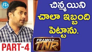 Actor/Director Rahul Ravindran & Actor Sushanth Interview Part #4 || Frankly With TNR #122 - IDREAMMOVIES