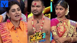 Patas 2 - Pataas Latest Promo - 14th August 2019 - Anchor Ravi, Varshini  - Mallemalatv - MALLEMALATV