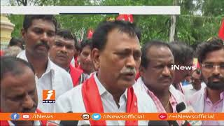 AP Rythu Sangam Leaders Protest For Irrigation Projects Completion in Kurnool | iNews - INEWS