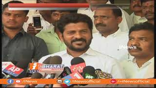 Congress Revanth Reddy Comments On KCR Over Denied Appointed To Nayani Narasimha Reddy | iNews - INEWS