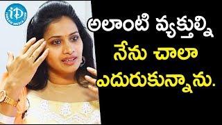 అలాంటి వ్యక్తుల్ని నేను చాలా ఎదురుకున్నాను - Serial Actress Bhavana ||  Soap Stars With Anitha - IDREAMMOVIES