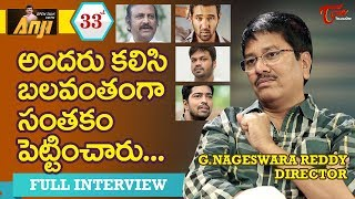 G Nageswara Reddy Exclusive Interview | Open Talk with Anji | #33 | Telugu Interviews - TELUGUONE