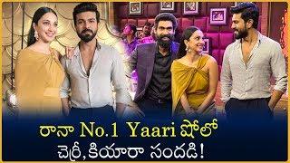 Ram Charan, Kiara Advani On Rana's No1 Yaari Show | Promotions Of Vianaya Vidheya Rama - RAJSHRITELUGU