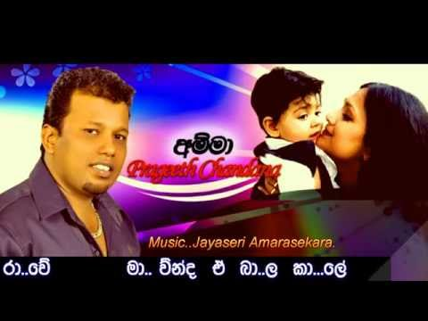 Amme Prageeth Chandana New Song Sinhala music Tf Video