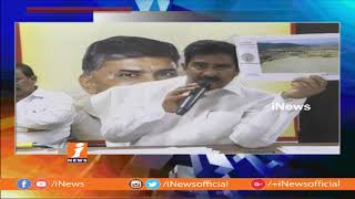 Minister Devineni Uma Speaks To Media Over Polavaram Project Works | iNews - INEWS