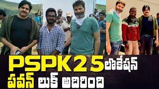 Pawan Kalyan look in PSPK25 AgnathaVasi | #PSPK25 Making | #PawanKalyan | Trivikram | #AgnathaVasi - IGTELUGU