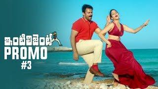 Inttelligent Movie Promo 03 | Sai Dharam Tej | Lavanya Tripathi | TFPC - TFPC