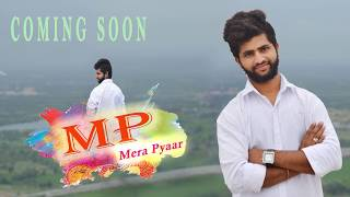 MP mera pyaar //Telugu short film// motion poster// directed by sidhu ajay - YOUTUBE