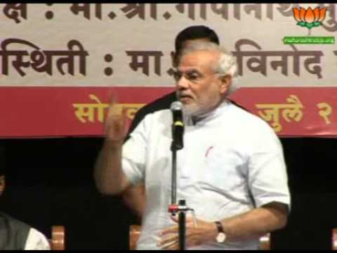 Narendra Modi speech at RMP 30 yrs event, Pune, 2012 Part 1