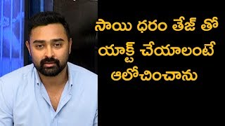 Prasanna talks about his role in Jawaan, Sai Dharam Tej & more - IGTELUGU