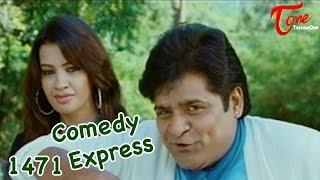 Comedy Express 1471  || B 2 B || Latest Telugu Comedy Scenes || TeluguOne - TELUGUONE