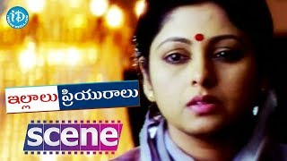 Illalu Priyuralu Movie Scenes - Jayasudha Reveals The Secret Of Venu || Divya Unni - IDREAMMOVIES