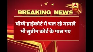 Judge Loya Death Case: SC transfers transfers 2 petitions from Bombay High Court to itself - ABPNEWSTV