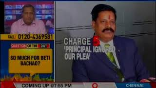 Perv teachers strike again, students harassed & threatened in school; so much for beti bachao? - NEWSXLIVE