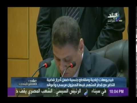 لحظة بكاء القاضي خلال محاكمة محمد مرسي | صدى البلد