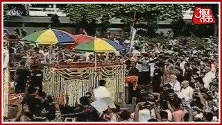 Atal Bihari Vajpayee Funeral: अंतिम यात्रा में बीच में चलते PM Modi और Amit Shah और चारों और जनसैलाब - AAJTAKTV
