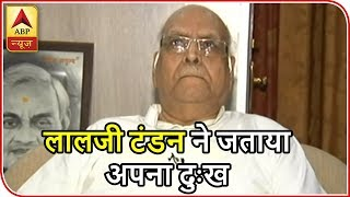 This country can never forget Atal Bihari Vajpayee, says Lalji Tandon - ABPNEWSTV