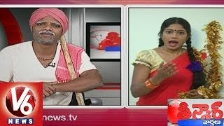 Mallanna Demands Want Of International Men's Day - Teenmaar News - V6NEWSTELUGU