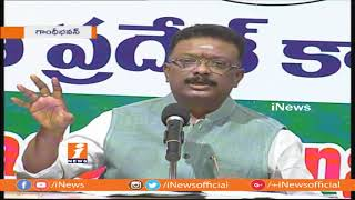 Congress Shravan Serious Comments On TRS Govt Over Employment Issues | iNews - INEWS