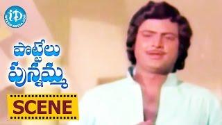 Pottelu Punnamma Movie Scenes - Rao Gopal Rao Fires On Murali Mohan || Mohan Babu || Thyagaraajan - IDREAMMOVIES