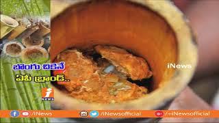 ఏపీ బ్రాండ్ గా బొంగు బిర్యానీ | AP Govt Declares Bamboo Chicken as State Brand | Spot Light | iNews - INEWS