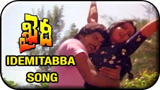 Khaidi Movie Songs | Idemitabba Song | Chiranjeevi | Madhavi | Sumalatha - MANGOMUSIC