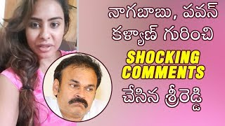 Sri Reddy's Latest Comments On Janasena Chief Pawan Kalyan | Sri Reddy Strong Counter To Naga Babu - RAJSHRITELUGU