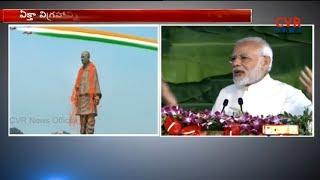 PM Narendra Modi Speech At Vallabhbhai Patel Statue Inauguration in Gujarat | CVR NEWS - CVRNEWSOFFICIAL