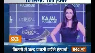 10 minute 100 khabrein 20th December 2 PM -4 - INDIATV