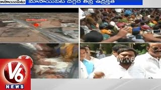 T Congress former MP Anjan Kumar Yadav on School bus accident at Medak - V6NEWSTELUGU