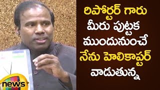 KA Paul Funny Answer To The Reporter | AP Political News | KA Paul Press Meet | Mango News - MANGONEWS