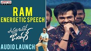 Ram Speech || Vunnadhi Okate Zindagi Audio Launch | Ram, Anupama, Lavanya, DSP - ADITYAMUSIC