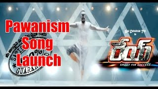 'Rey' Pawanism Song Launch - IGTELUGU