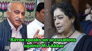 Kirron Kher speaks on #metoo accusations against M J Akbar - IANSINDIA