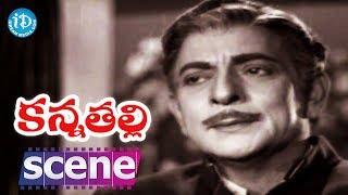 Kanna Thalli Movie Scenes - Chandrakala Refuses To Marry Raja Babu || Sobhan Babu || Savitri - IDREAMMOVIES