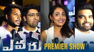 Evaru Movie Special Premier Show | Evaru Review | Evaru Public Talk - TFPC