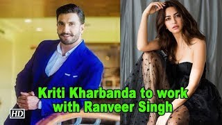 Kriti Kharbanda gets a Chance to work with Ranveer Singh - BOLLYWOODCOUNTRY