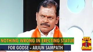 Kelvikku Enna Bathil 20-12-2014 Interview With Arjun Sampath – Thanthi TV Show