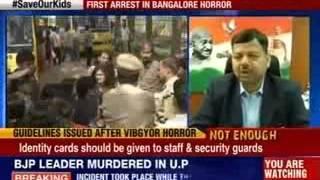 Karnataka CM confirms first arrest in Bangalore rape case - NEWSXLIVE