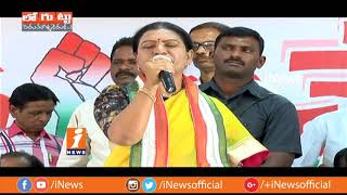 Congress Leaders in Fear After TRS Targets Congress MLA Seats In Mahabubnagar | Loguttu | iNews - INEWS