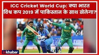 Operation Pakistan Cricketers: भारत में पाक क्रिकेटरों की फोटो हटाने से बौखलाया पाकिस्तान - ITVNEWSINDIA